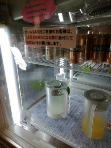 ラウンジASOビール