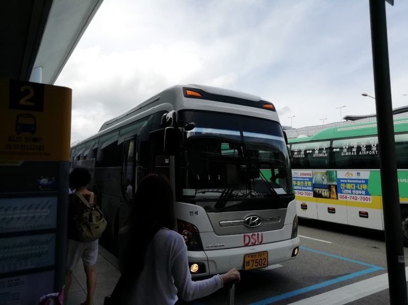 釜山空港リムジンバス