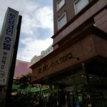 東横イン釜山駅2エントランス