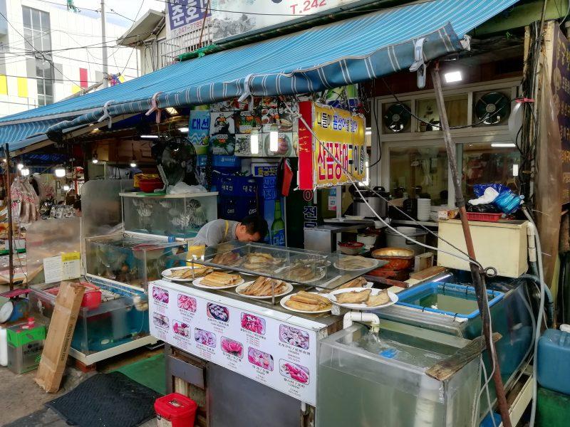 チャガルチ焼き魚