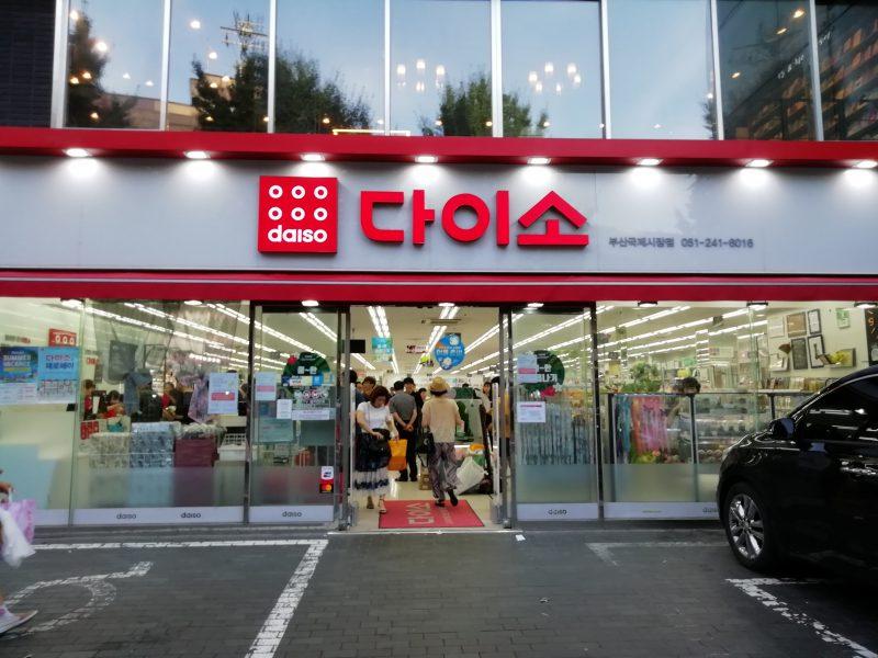 韓国DAISO