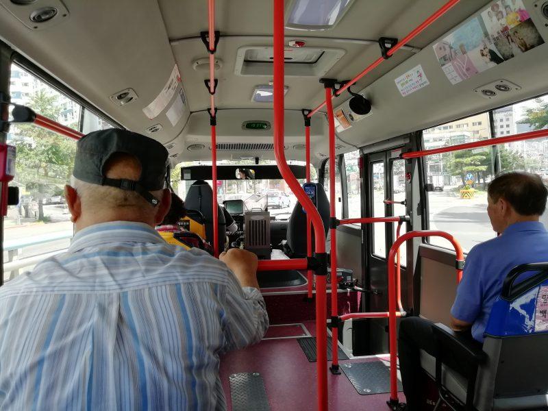 甘川洞文化村バス