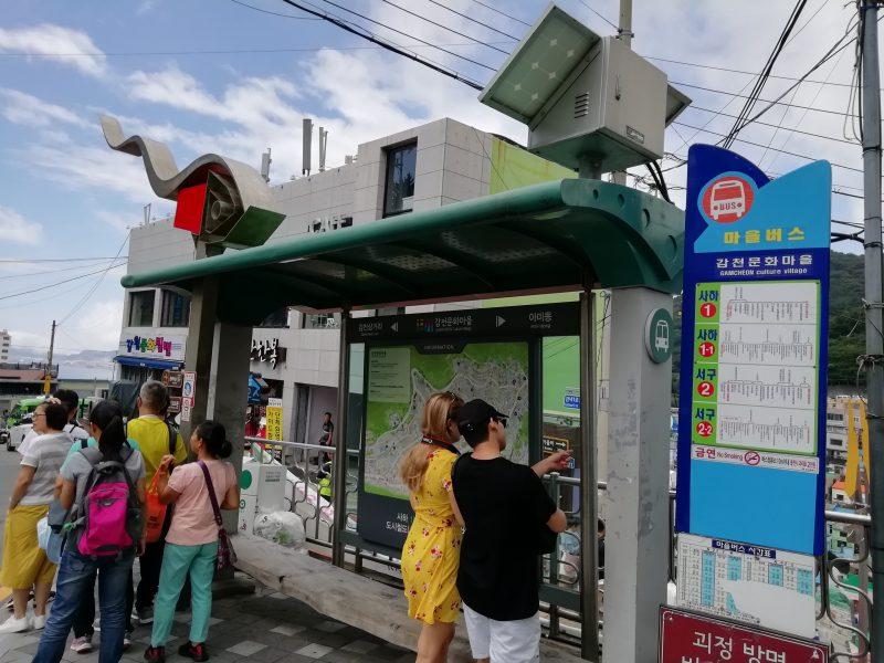 甘川洞文化村バス停