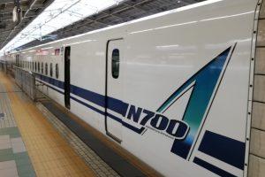 新幹線ひかり号
