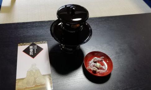 アメックス京都ラウンジ