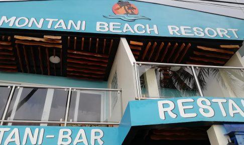 モンタニビーチリゾート