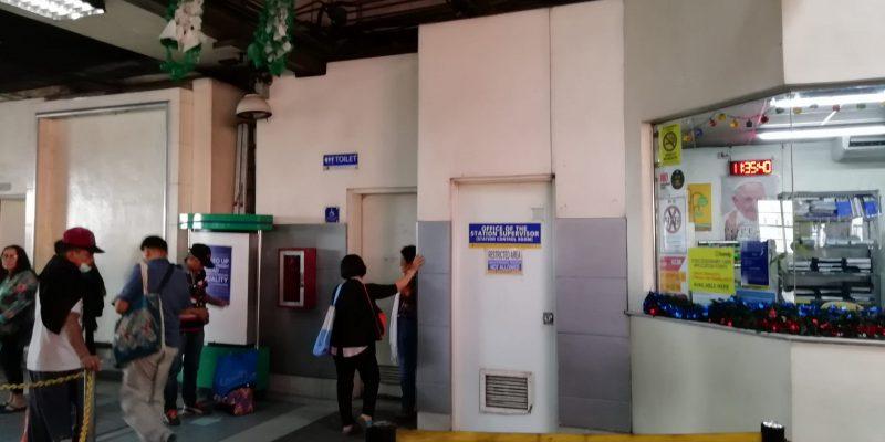 MRTタフト・アベニュー駅