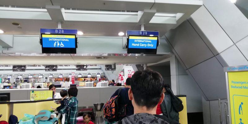 マニラ国際空港
