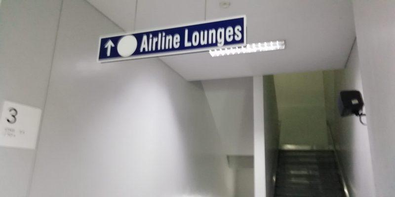 マニラ空港ラウンジ