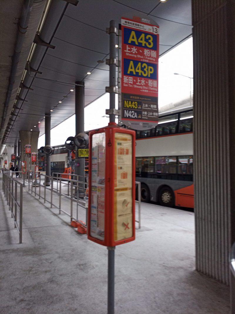 香港空港バス
