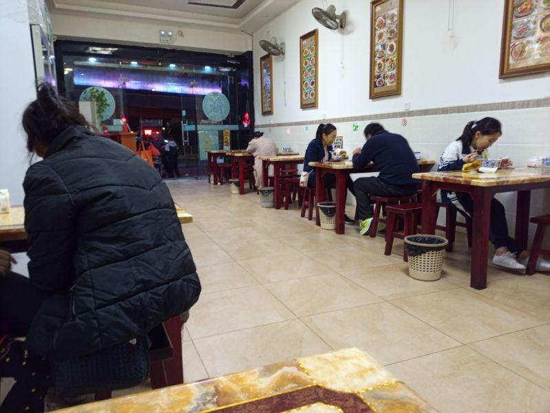 イスラム食堂