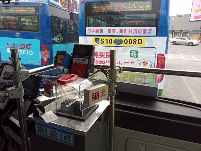 東莞716路バス