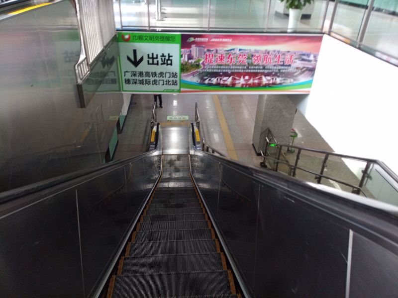 東莞地下鉄