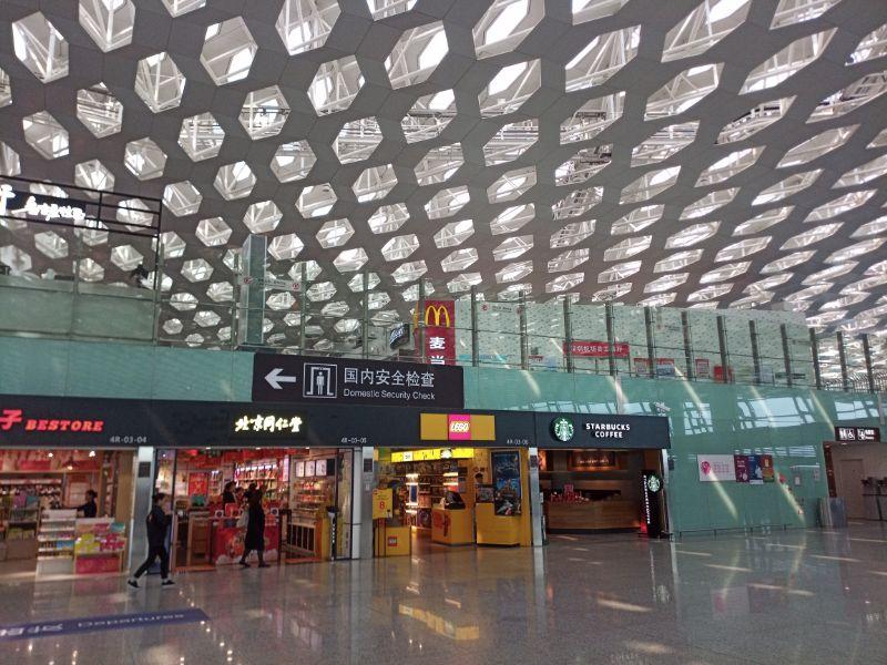 深セン宝安国際空港