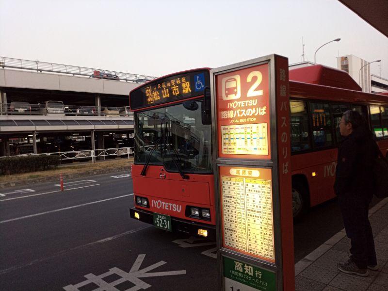 松山空港バス